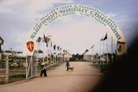Entrance to Vinh Long Airfield.JPG